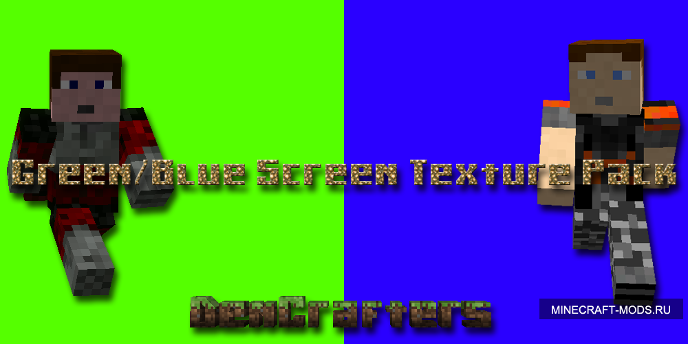 Green/Blue Screen Texture pack - ������� ���, ��� ������ ���� � minecraft