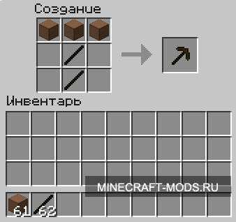 Dirt Tools (1.3.2) - ���� ��� minecraft