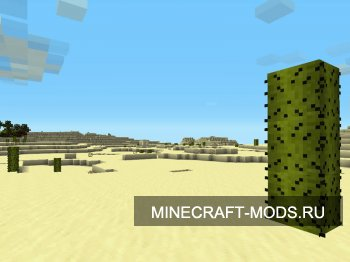 Good Morning Craft! v4.0 [1.2.5]