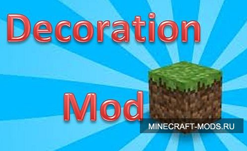 More Decoration's (1.4.5) - Моды для minecraft