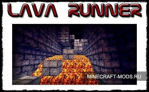 Lava Runner (�����) - ����� ��� minecraft