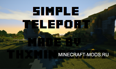 Simple Teleport v1.0 - ������� bukkit