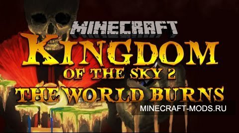 Kingdom of the Sky 2 (Карта) - Карты для minecraft
