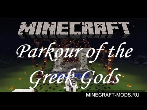 Parkour of the Greek Gods (Карта) - Карты для minecraft