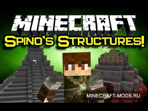 Spino's Structures (1.5.1) - ���� ��� minecraft