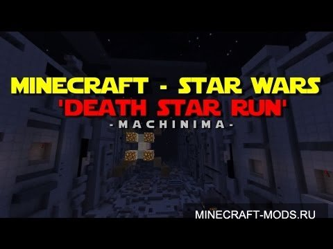 Tie-Fighter Schematic (Карта) - Карты для minecraft