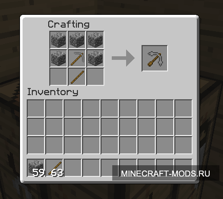 Enhanced Picks (1.5.2) - Моды для minecraft
