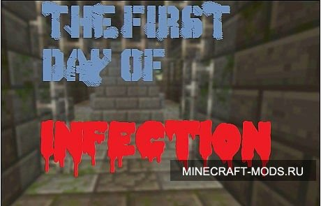 First day of infection (Карта) - Карты для minecraft