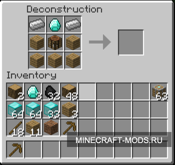 Deconstruction Table (1.6.2) - Моды для minecraft