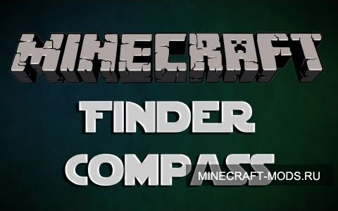 Finder Compass (1.6.2) - ���� ��� minecraft