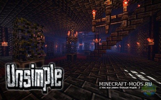 Unsimple [16x][1.8.7]
