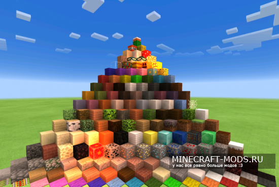 Faithful HD Texture Pack 0.11.1 (MCPE)