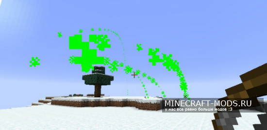 Arrow Trails [1.7.10]