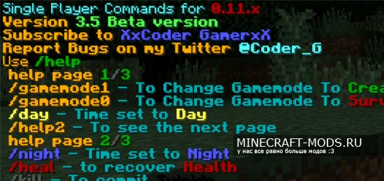 Advanced Single Player Commands (MCPE)