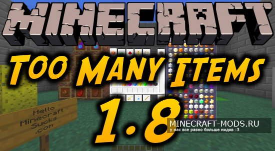TooManyItems [1.8]