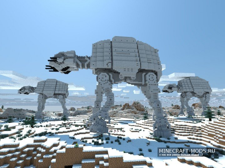 Карты minecraft star wars