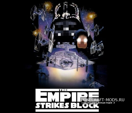 Empire Strikes Block [32x][1.8.8]