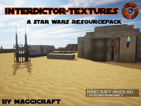 Star Wars Interdictor [32x][1.8.8]