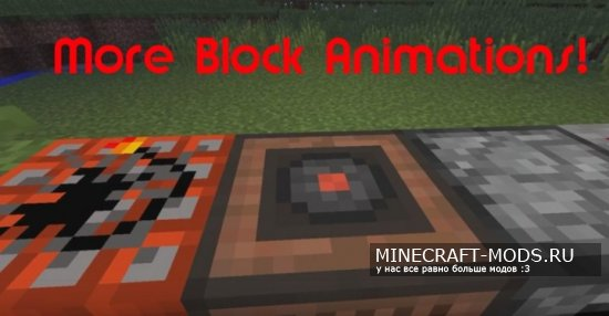 Xtra Animations Pack [1.8][16х]
