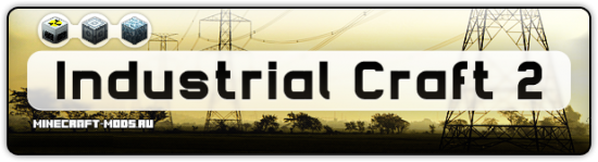 Industrial Craft 2 [1.7.10/1.7.2/1.6.4]