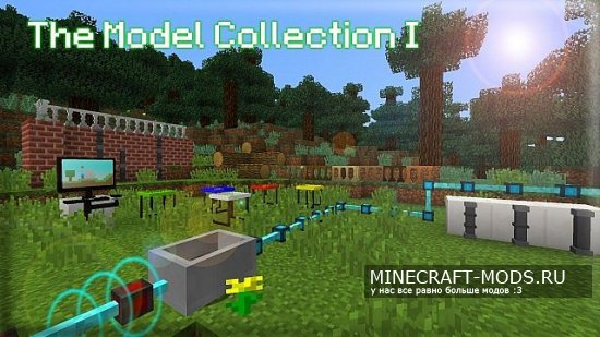 The Model Collection [16х][1.8.8]