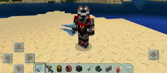 Halo Mashup Pack (MCPE)