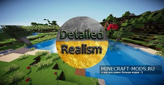 Detailed Realism [128x][1.8.8]