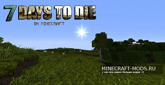 7 Days To Die [64x][1.8.8]