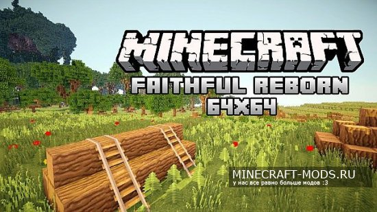 Faithful Reborn [64x][1.8.8]