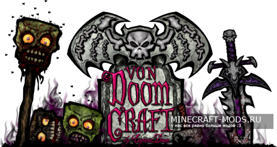 vonDoomCraft [128x][1.8.8]