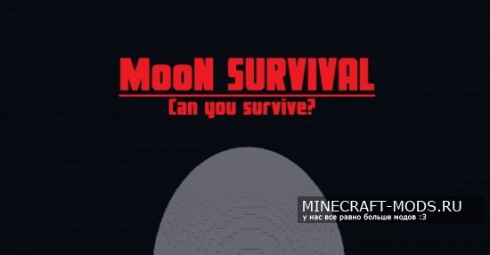 Moon Survival - Will you survive? [Карта]