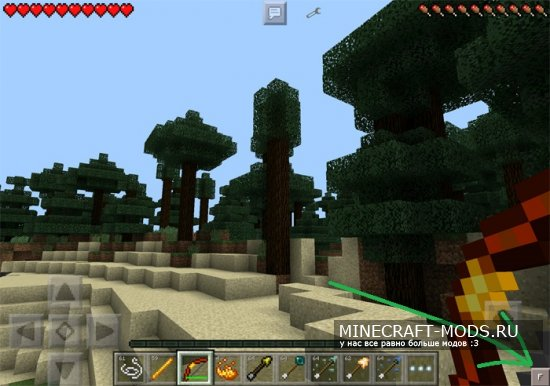 More Bows and Arrows Mod 0.12.0 (MCPE)