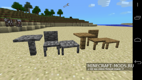 MrCrayfish's Furniture 0.12.1 (MCPE)