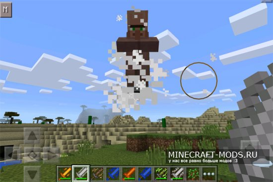 Elemental Swords 0.12.1 (MCPE)