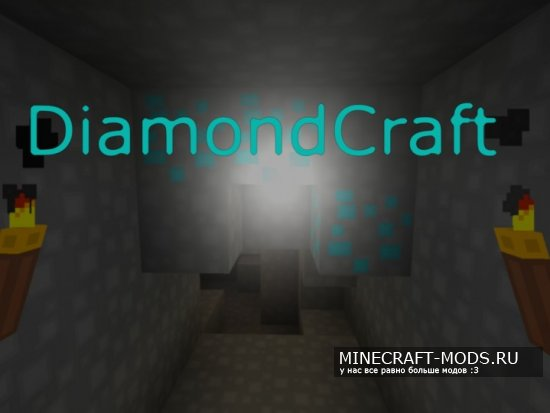 DiamondCraft [32x][1.8.8]