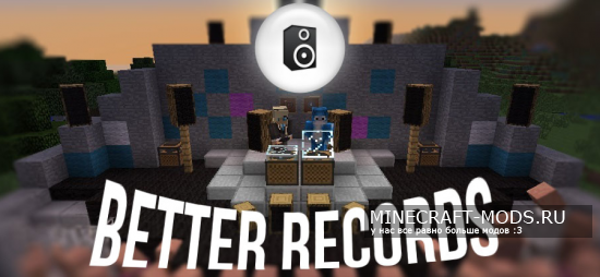 Better Records [1.7.2]/[1.7.10]