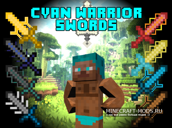 Cyan Warrior Swords [1.7.10]