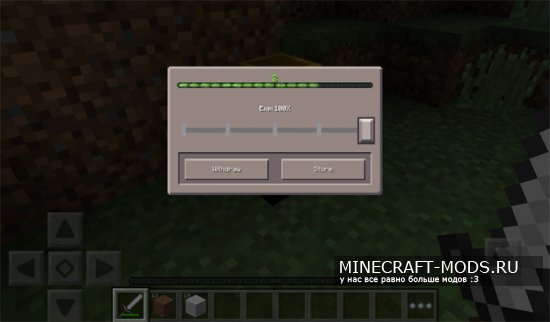 ExpChest 0.12.1 (MCPE)