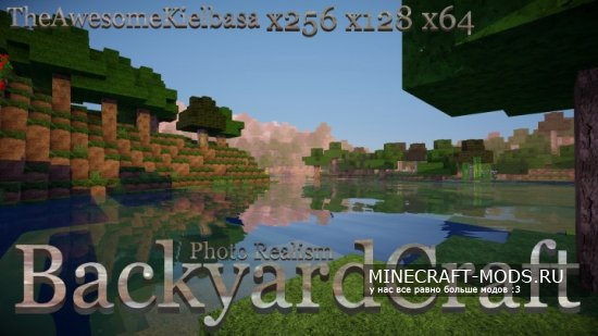 BackyardCraft [128x][1.8.8]