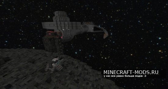 ChrisRyot's HD Star Trek [128x][1.8.8]