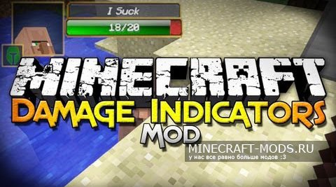 how to install hit splat damage indicator in minecraft 1.8