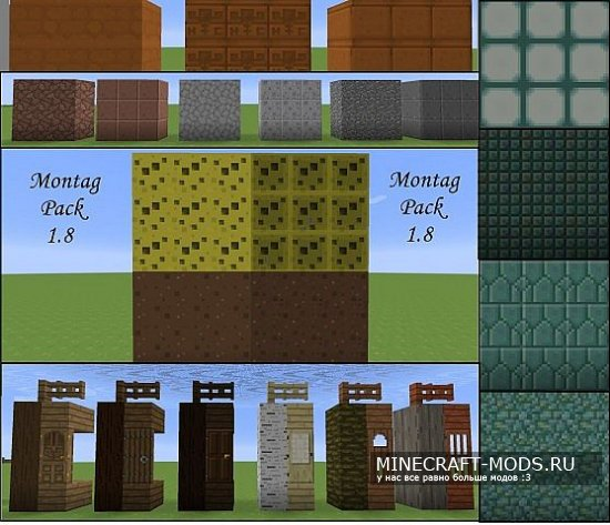 Montag Pack [16x][1.8.8]