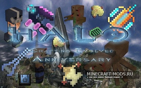 Halo Crafting Evolved Anniversary [16x][1.8.8]