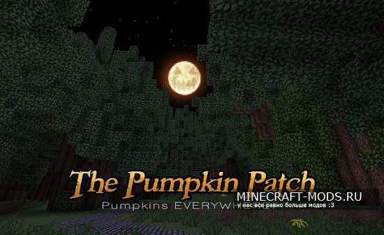 Pumpkin Patch [32x][1.8.8]