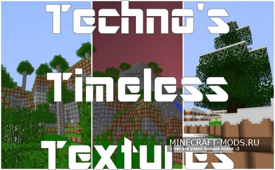 Techno's Timeless Textures [16x][1.8.8]