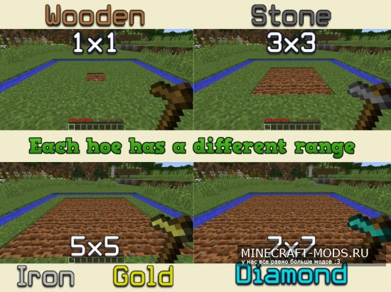 Improved Hoes [1.7.10]/[1.8]
