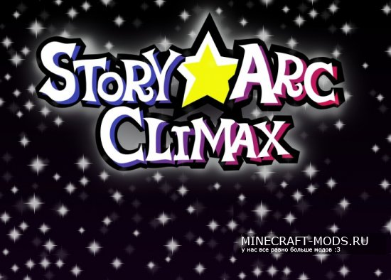 Story Arc Climax [64x][1.8.9]