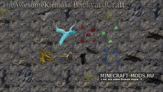 BackyardCraft [128x][1.9.2]