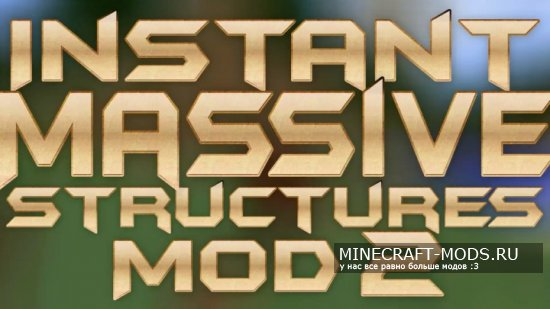 Instant Massive Structures 2 [1.9]