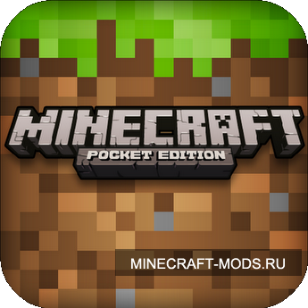 Minecraft - Pocket Edition для Android 2.3 скачать